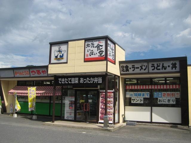 つるや吉井店の画像・写真