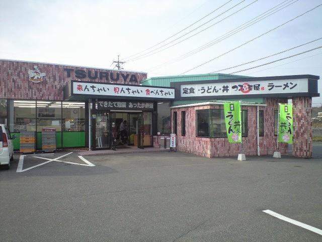 つるや勝北店の画像・写真