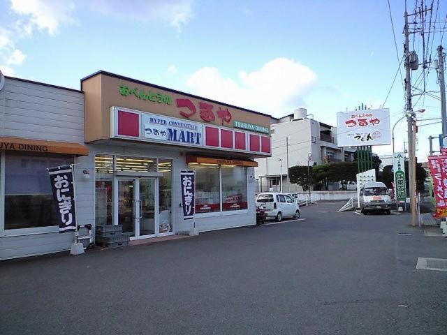 つるや江見店の画像・写真