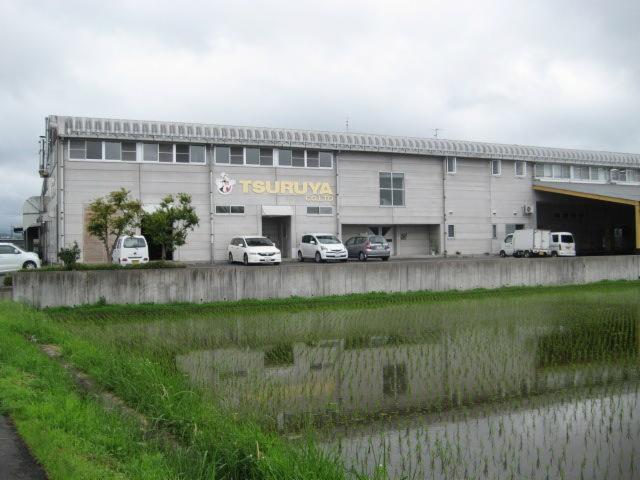 つるや本社工場の画像・写真