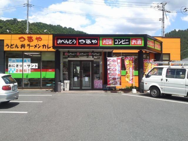 つるや勝山店の画像・写真