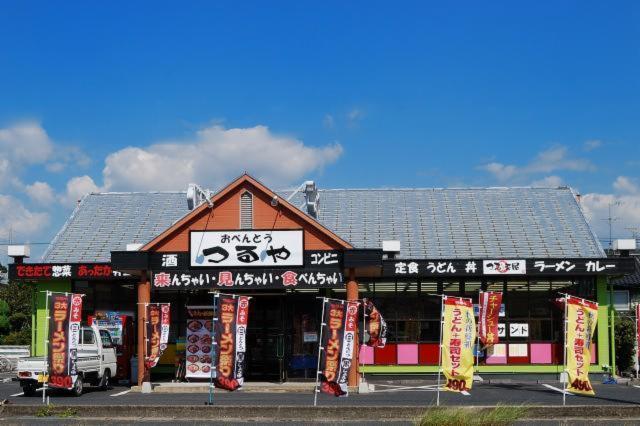 つるや河辺店の画像・写真