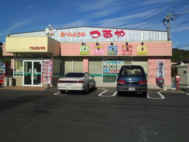 つるや弓削店の画像・写真
